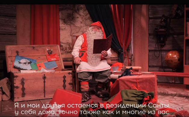 Gazeta video from Santa Claus from Rovaniemi Lapland Finland