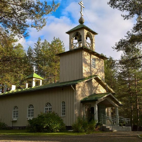 Seikkailupuisto Rovaniemi