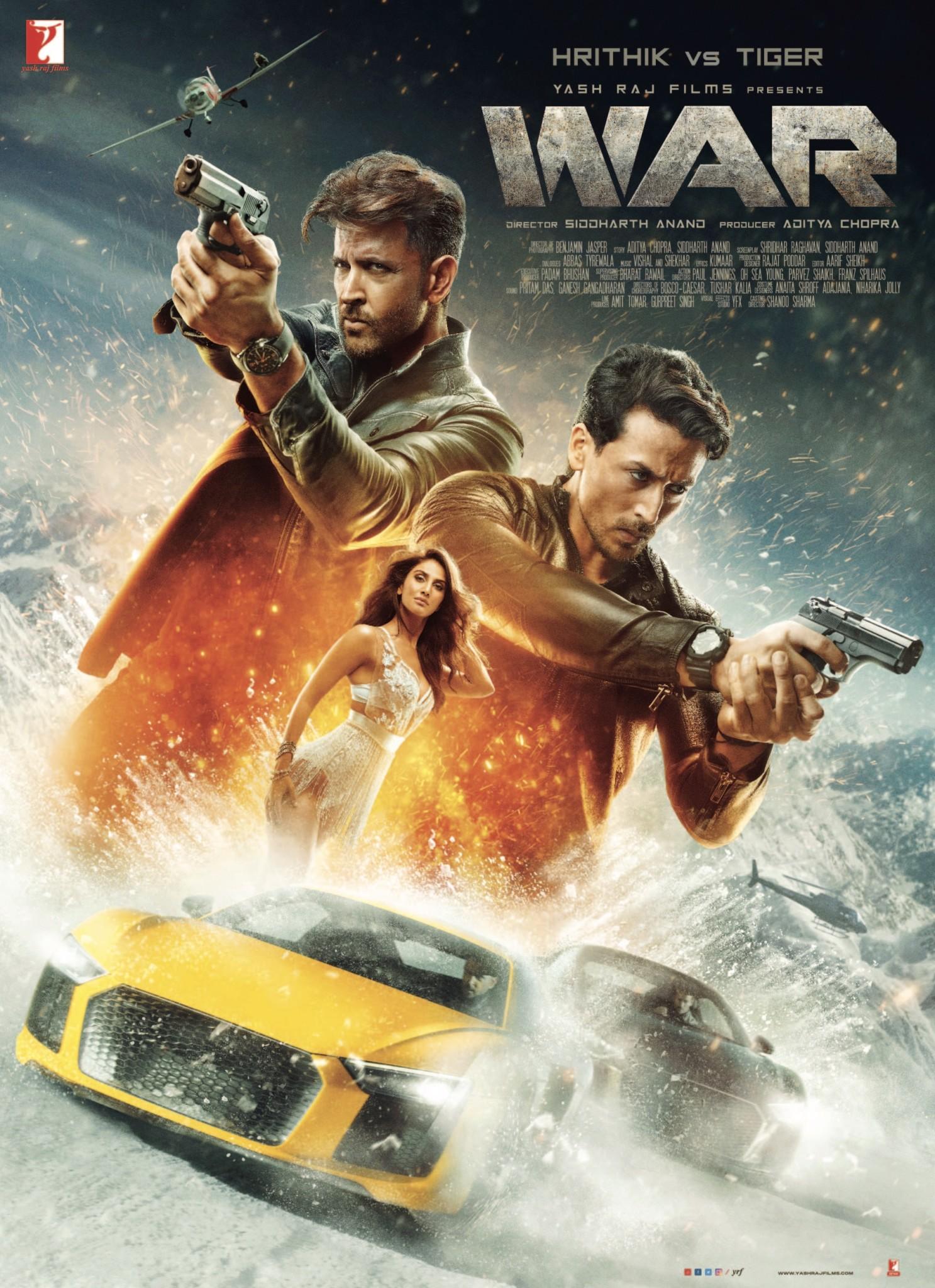 War (Film)